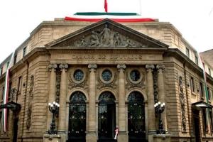 Se grabará en el Muro de Honor del Recinto con Letras de Oro la leyenda Asamblea Legislativa del Distrito Federal